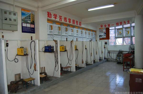 电焊实操室